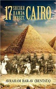 cairo bargain books